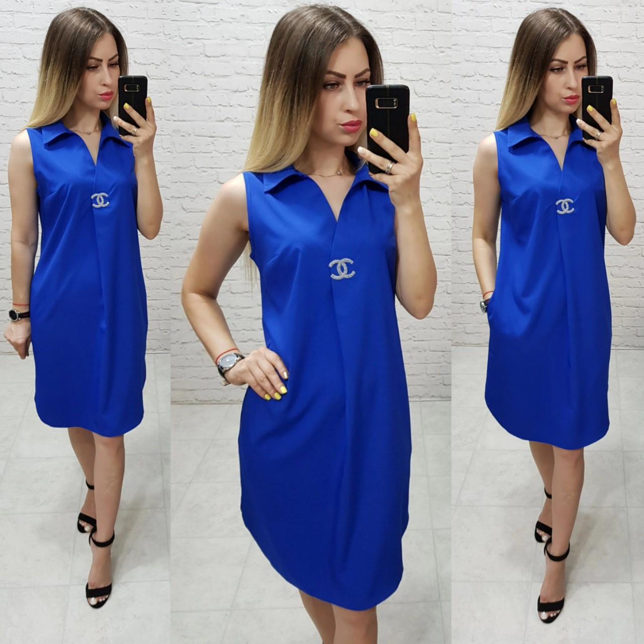 Платье / сарафан с брошью и карманами, арт 167,  цвет электрик