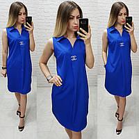 Платье / сарафан с брошью и карманами, арт 167,  цвет электрик, фото 1