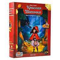 Настольная игра Игры и сказки: Красная Шапочка (Tales & Games: Little Red Riding Hood)