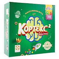 Настольная игра Кортекс для детей 2: Битва умов (Cortex Challenge Kids 2)