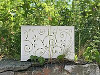 """Біла весільна скринька """"Завитки"""" (на ніжках) з замочком та ключем, дерево, 30*20*20см, Elfy_workshop, Україна"""