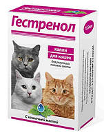 Препараты для кошек.