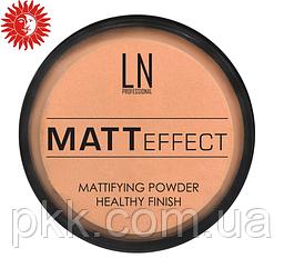 Пудра для лица LN Professional MATT EFFECT матирующая 101 (light beige)