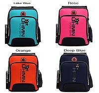 Качественный школьный рюкзак для начальных классов 4 цветов, фото 1