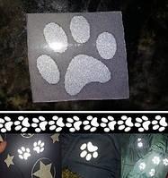 Светоотражающая наклейка, отражатель, След-лапка 2,5х2,3 см