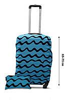 Чехол для чемодана  Coverbag дайвинг L волны бирюза