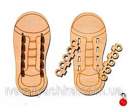 Заготовка для Бизиборда Деревянный БОТИНОК (Не Цветной) Шнуровка Кеды Дерев'яний Черевик для бізіборда