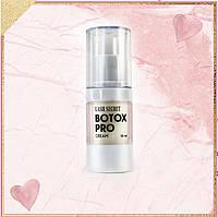 BOTOX Pro cream (lash Botox) кремовый от LASH SECRET (Ботокс ресниц)