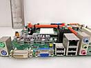Материнская плата ECS A780LM-M   AM2+/AM3 DDR3, фото 2