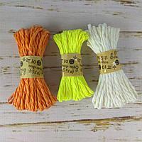 Мотузок для плетіння маленький 1645