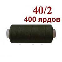 Нитка поліестер 40/2 400ярд 048 сіро-коричневий