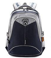 Школьный рюкзак для мальчика 2 оттенка, фото 1