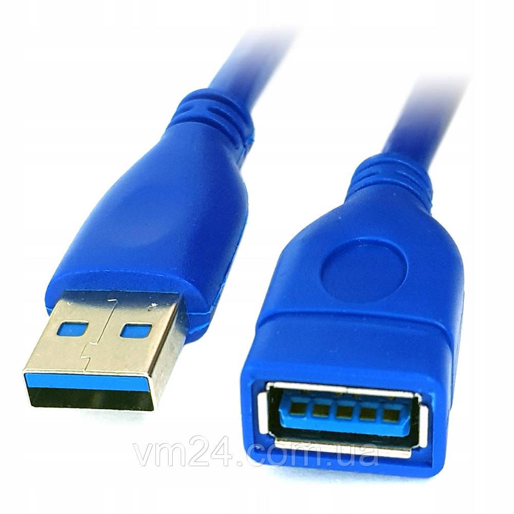 Кабель Удлинитель Удлинительный кабель USB 3.0- 1.5м ЭКРАНИРОВАННЫЙ