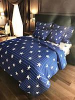 Полуторный комплект постельного белья «Звездочка» Бязь