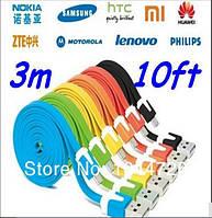 Micro USB кабель 3м. Зарядка для телефона автомобильная (красная)