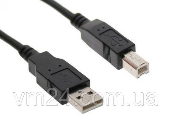 Кабель USB 2.0 (USB- USB B) для принтера.-3метра