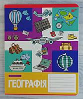 Тетрадь Предметная: География №763181 Mosaic 9978ФГ Зошит України Украина