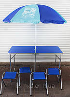 Стол раскладной и 4 стула для пикника + зонт 1,6 м в подарок, туристический столик.