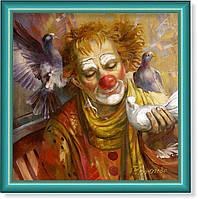"""Репродукция  современной картины """"Клоун и голубь"""" 30 x 30 cm"""