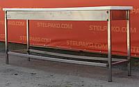 Стол производственный из нержавеющей стали 1500х500х840 см., (Украина), Б/у, фото 1