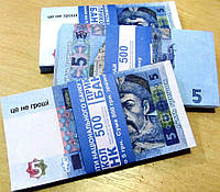 """Сувенирные деньги """" 5 гривен"""""""