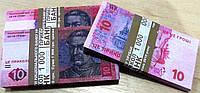 """Сувенирные деньги """" 10 гривен"""""""