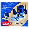 Фрезер Craft CBF-1500E