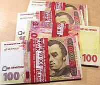 """Сувенирные деньги """" 100 гривен"""""""
