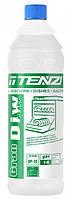 Моющие средства для посудомоечных машин TENZI (Тензи) Экономия от 20%