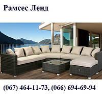 Комплект мебели Давсон, мебель для бассейна, мебель для сауны, мебель для ресторана