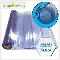 Пленка ПВХ-силикон мягкое стекло 1.40м*800мкм*14м