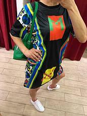 Женское платье Mochy  перфорированная ткань , фото 2