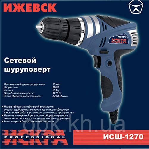 Сетевой шуруповерт Искра Ижевск ИСШ-1270