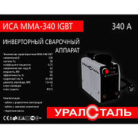 Сварочный инвертор Уралсталь ИСА ММА-340 IGBT