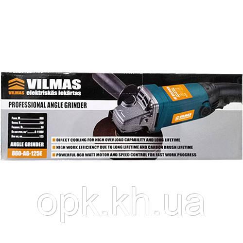 Болгарка Vilmas 860-AG-125E