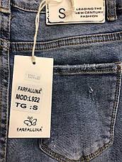 Джинсы женские Farfallina Италия рваные, фото 2