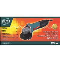 Болгарка Spektr SCS 1350