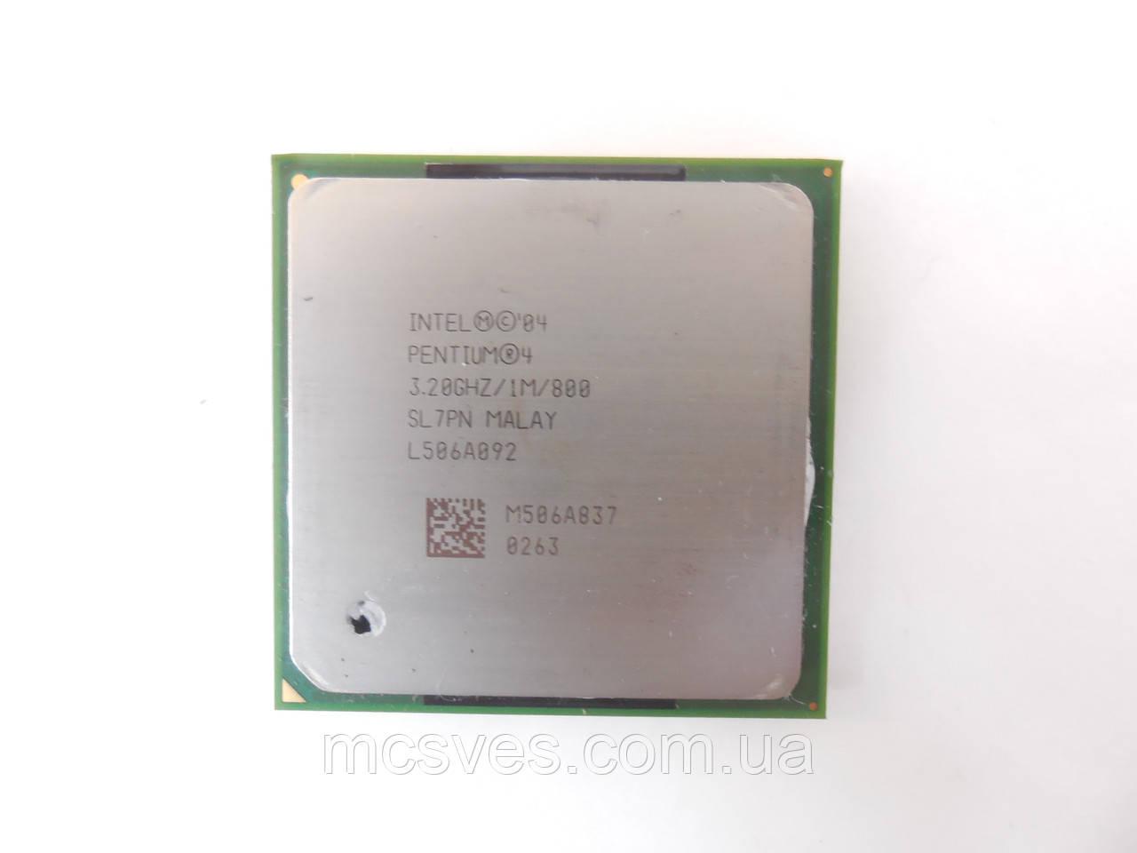 Процессор Intel Pentium 4 3.2 ГГЦ (сокет 478), Prescott 4 HT 3.2GHz 800MHz 1MB SL7PN