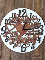 Часы настенные круглые, оригинальные часы, часы из дерева