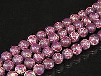 Бусы из варисцита, фиолетовые, шар 10мм