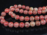 Бусы из варисцита, красные, шар 10мм, фото 1