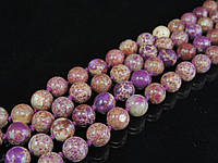 Бусы из варисцита, светло фиолетовые, шар 10мм