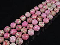 Бусы из варисцита, розовые,шар 10мм с замком