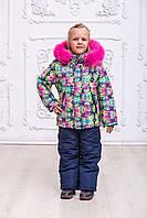 Яркий зимний комплект куртка-полукомбинезондля девочки, 92-110