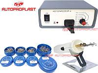 ATK SP4. Термостеплер (горячий степлер) ATK SP4 для сварки пайки ремонт пластика бамперов автомобилей