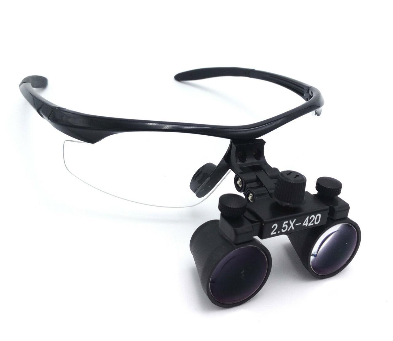 Бинокуляры B1 (2.5х-420) black