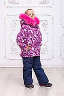Яркий зимняя куртка и полукомбинезондля девочки, 92-110
