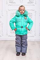 Зимний комплект: бирюзовая куртка и серый полукомбинезон для девочки, 92-110
