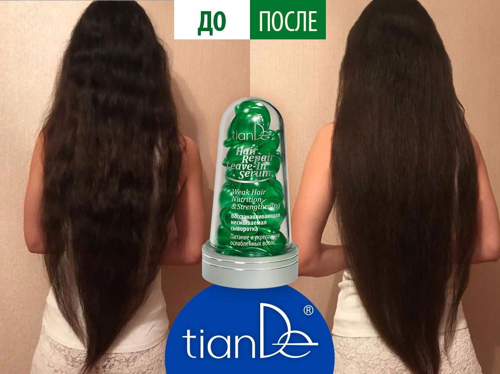 Восстанавливающая несмываемая сыворотка для волос