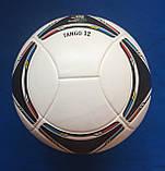 Мяч футбольный ADIDAS TANGO 12 OMB X41860 (размер 5), фото 4